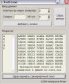 CW trening TextFormer Script