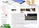 Продам интернет-магазин